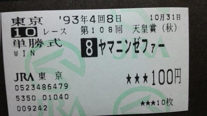 b0020017_17442021.jpg