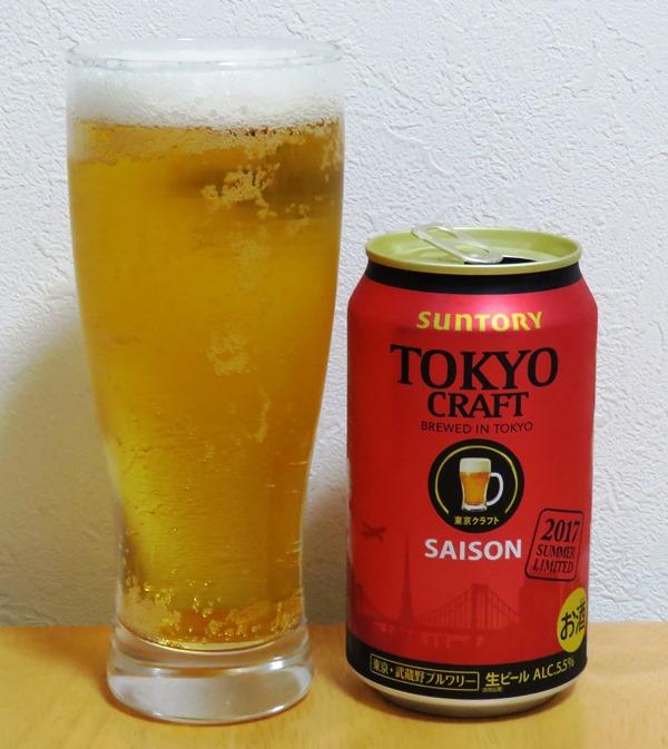 サントリー 東京クラフト SAISON 2017~麦酒酔噺その690~味のイメージと色のイメージ_b0081121_659620.jpg