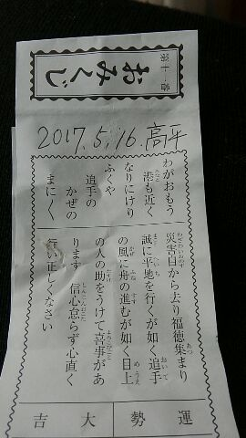 a0324226_11225584.jpg