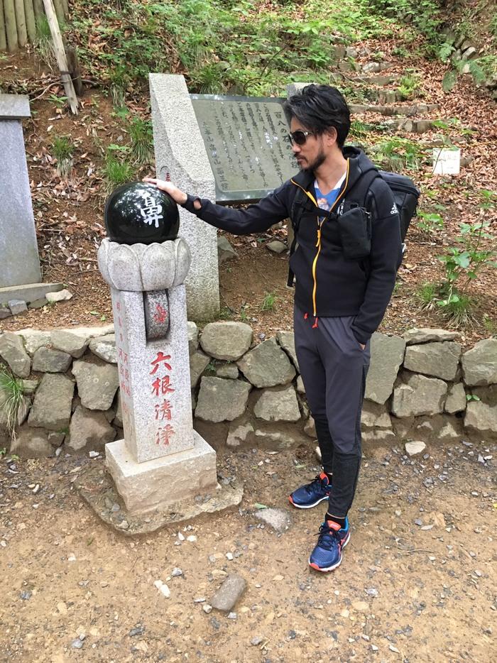 高尾山_a0019032_14511789.jpg