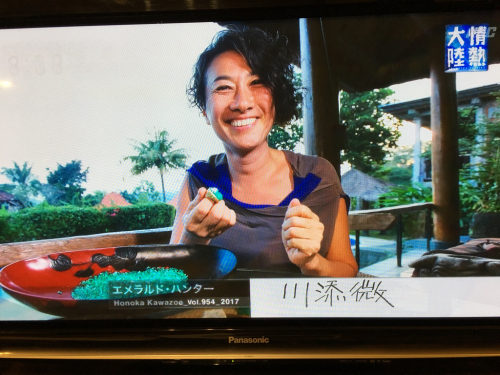 川添微出演の情熱大陸を見ていただけましたか(^.^)_a0071934_15213813.jpg