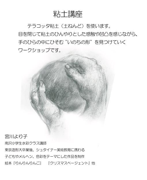 c0221940_237136.jpg