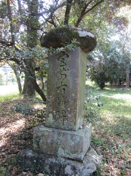 賀茂神社の古墳・うきはの春_a0237545_10170580.jpg