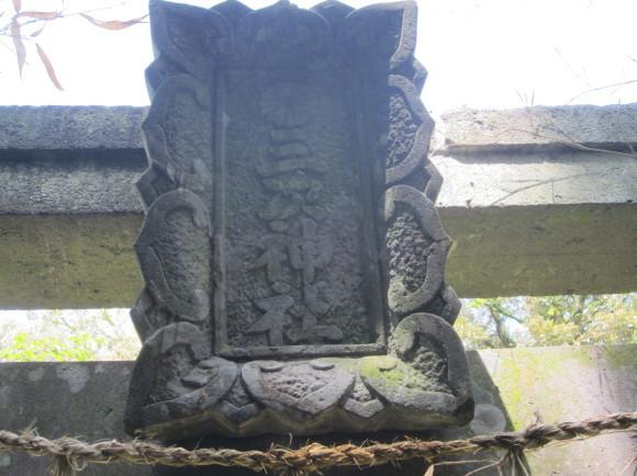 賀茂神社の古墳・うきはの春_a0237545_13514003.jpg