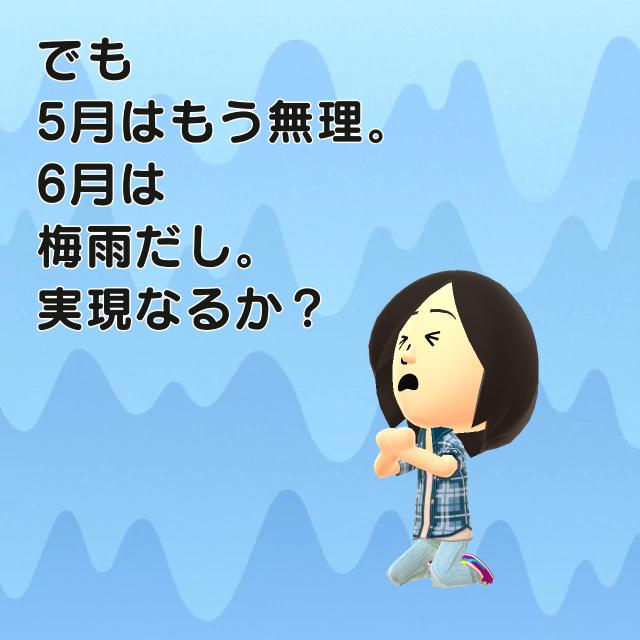 f0183846_20321827.jpg