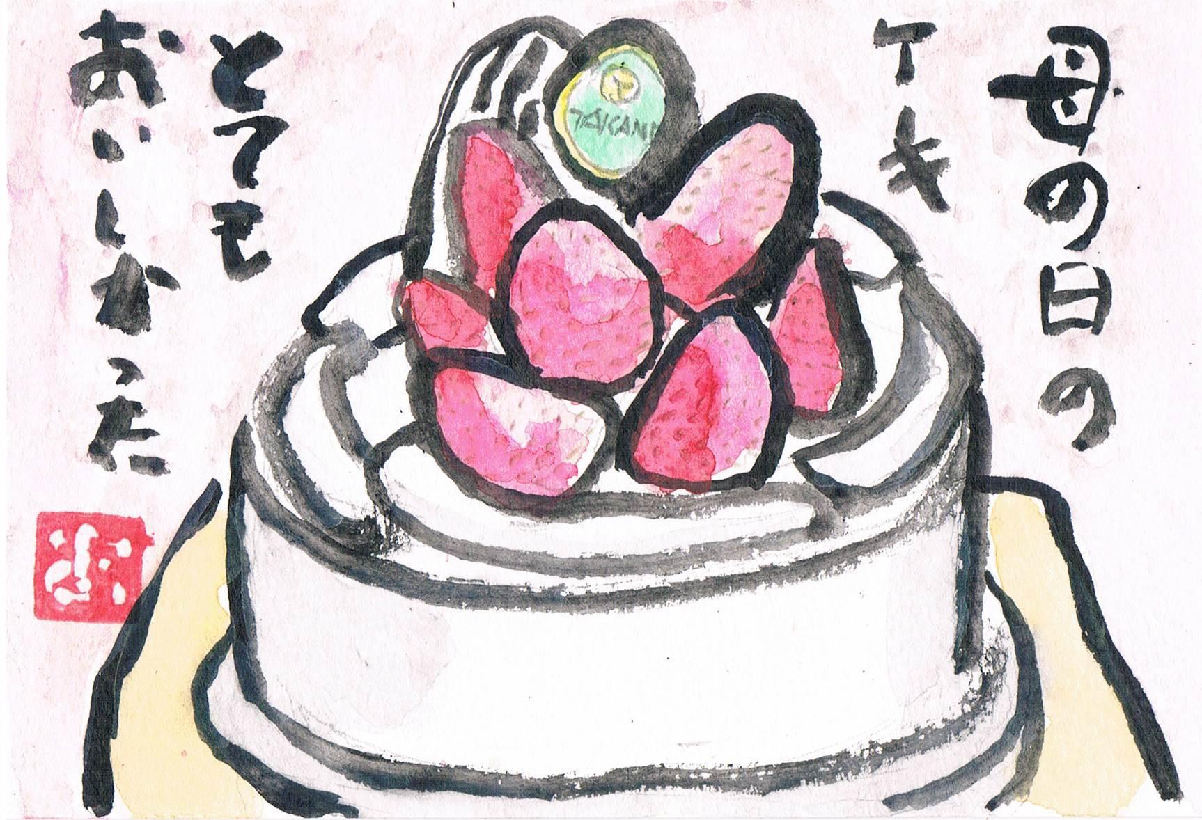 母の日のケーキ_e0232277_11392956.jpg