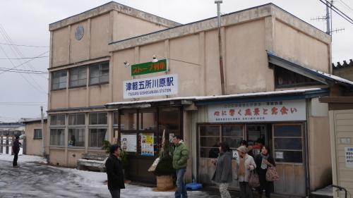 津軽鉄道五所川原駅_f0130879_22083265.jpg