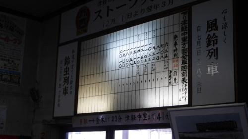 津軽鉄道五所川原駅_f0130879_22083509.jpg
