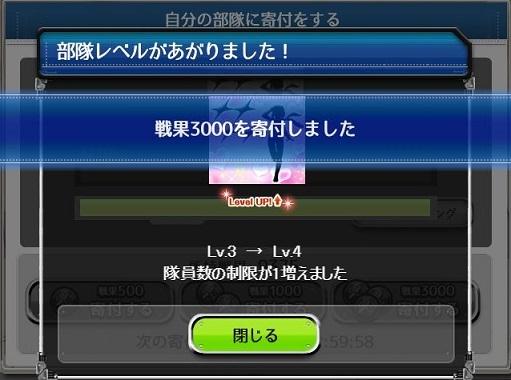 f0198787_08552503.jpg