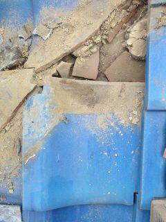 朝霞市の根岸台で、雨漏り修理工事_c0223192_18122416.jpg