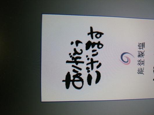 名刺☆_a0045193_17561990.jpg