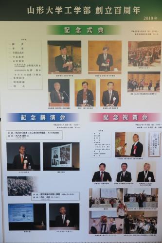 重文本館の100周年記念室整備_c0075701_18242212.jpg
