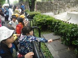 上野動物園_f0153418_1159620.jpg