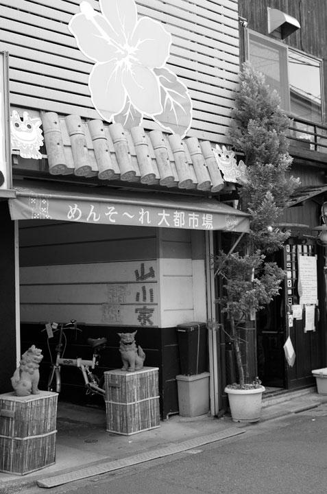 神田川笹塚支流跡をあるく2017-4_b0058021_226085.jpg