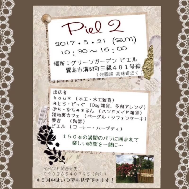 f0203741_16440109.jpg