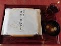駅弁の日「石川県金沢駅 変わり赤飯弁当」_e0163042_10303639.jpg