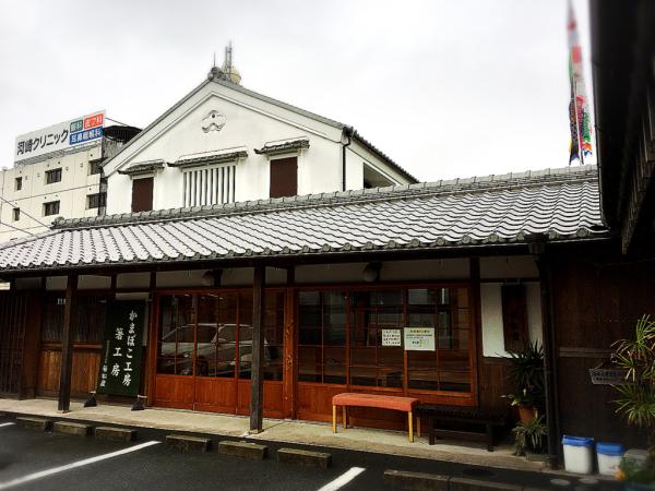 若松屋  本店_e0292546_06511488.jpg