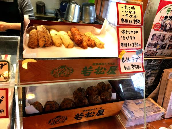 若松屋  本店_e0292546_07051769.jpg