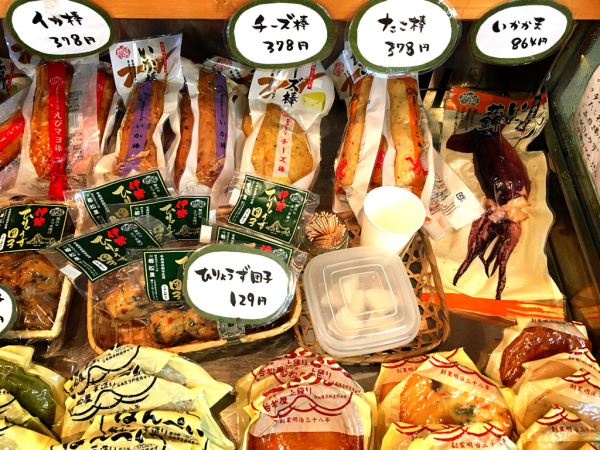 若松屋  本店_e0292546_07052173.jpg