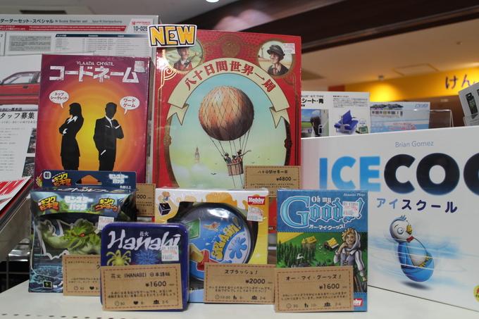 【ボードゲーム新商品レビュー】八十日間世界一周_a0149148_19481825.jpg