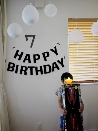 7歳おめでとう_d0291758_23282128.jpg