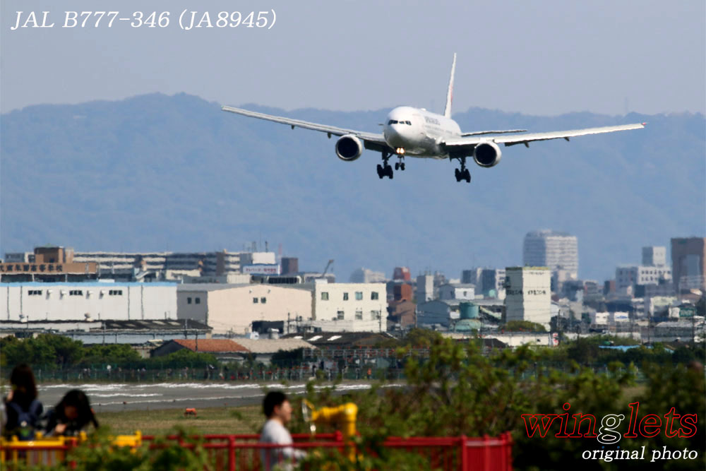 '17年 伊丹空港(RJOO)レポート ・・・ JAL/JA8945_f0352866_22304286.jpg