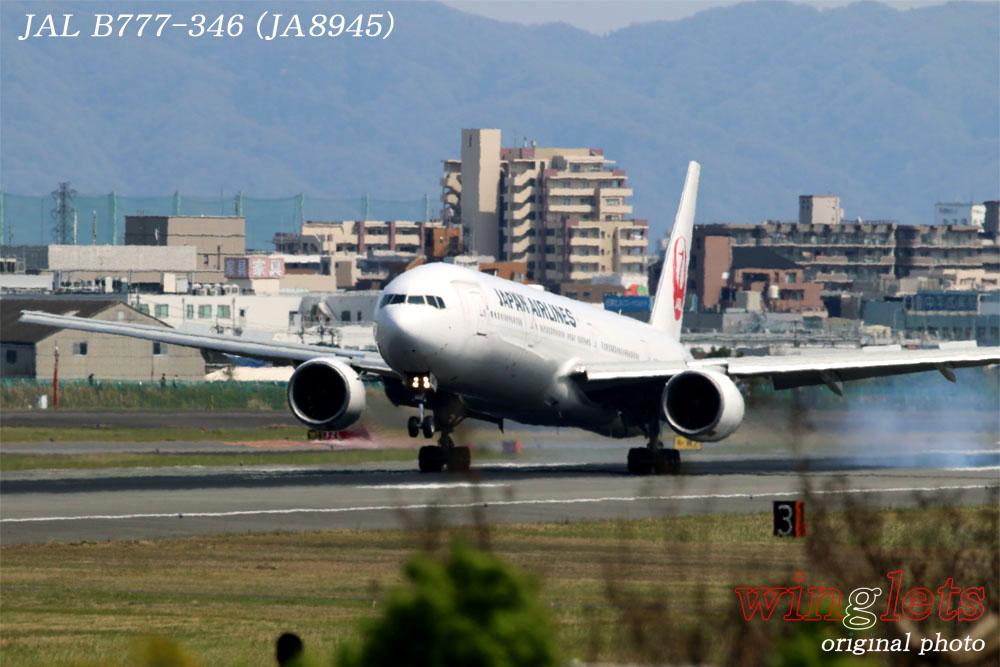 '17年 伊丹空港(RJOO)レポート ・・・ JAL/JA8945_f0352866_2230543.jpg