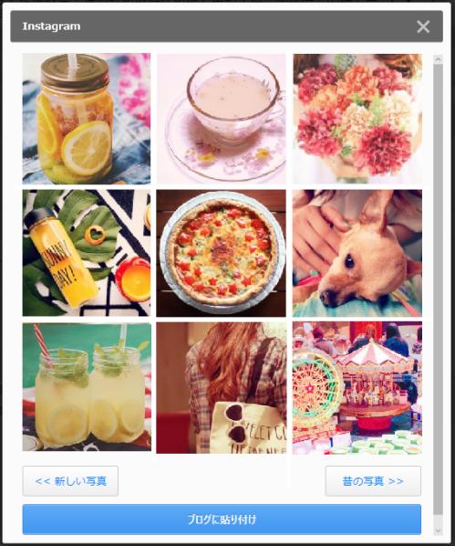 Instagramの写真を簡単に載せられる「Instagramリンク」をリリースしました!_a0029090_10592439.png