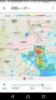 和光市の本町で、瓦屋根修理工事_c0223192_22434508.jpg