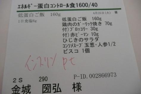 d0249595_18032568.jpg