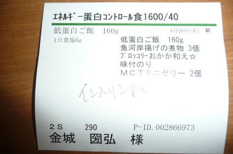 d0249595_19132120.jpg
