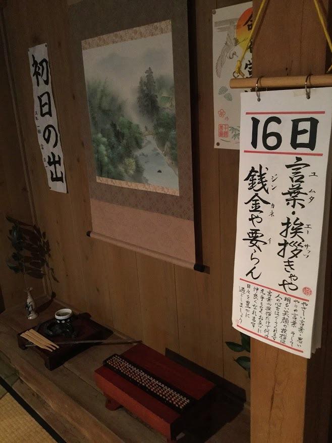 ☆奄美大島 雨の日☆_d0035397_15175215.jpg
