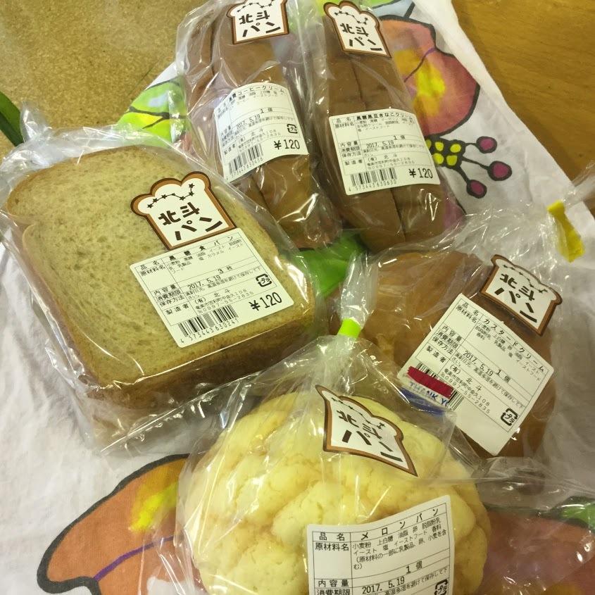 ☆奄美大島 おいしかったもの 島食材☆_d0035397_15530484.jpg