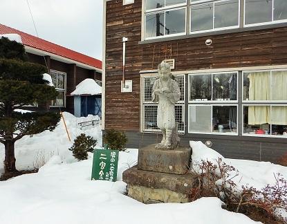 二宮金次郎の銅像_e0077899_15305432.jpg