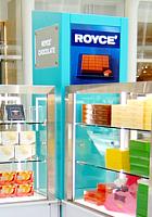 NYでもお馴染み?! 北海道のチョコレート・メーカー「ロイズ」 (ROYCE\') _b0007805_0444967.jpg