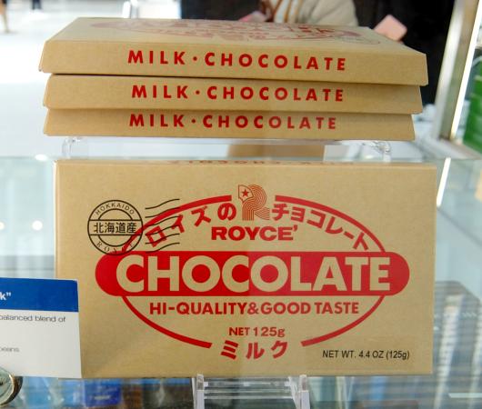 NYでもお馴染み?! 北海道のチョコレート・メーカー「ロイズ」 (ROYCE\') _b0007805_0454147.jpg