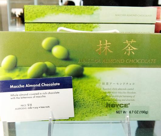 NYでもお馴染み?! 北海道のチョコレート・メーカー「ロイズ」 (ROYCE\') _b0007805_046474.jpg