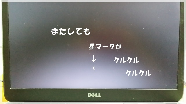a0115924_16260045.jpg