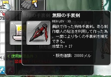 a0047837_08272232.jpg