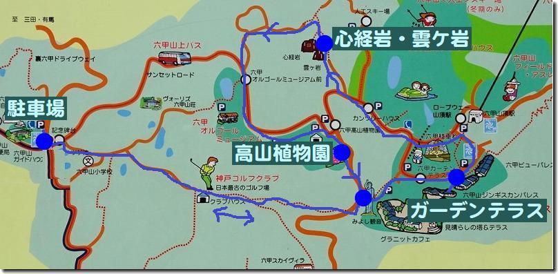 b0036638_20113138.jpg