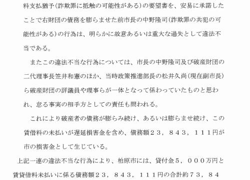 b0253941_22073908.jpg
