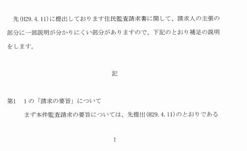 b0253941_22083211.jpg