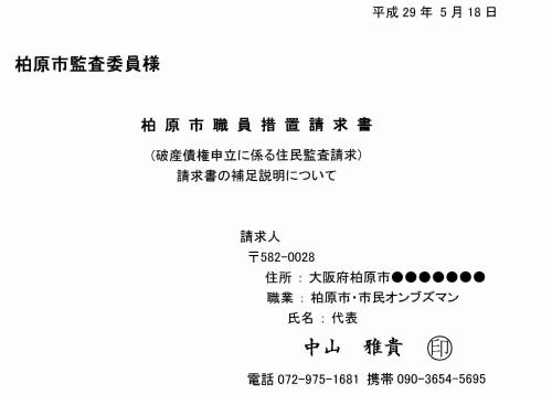 b0253941_22084350.jpg