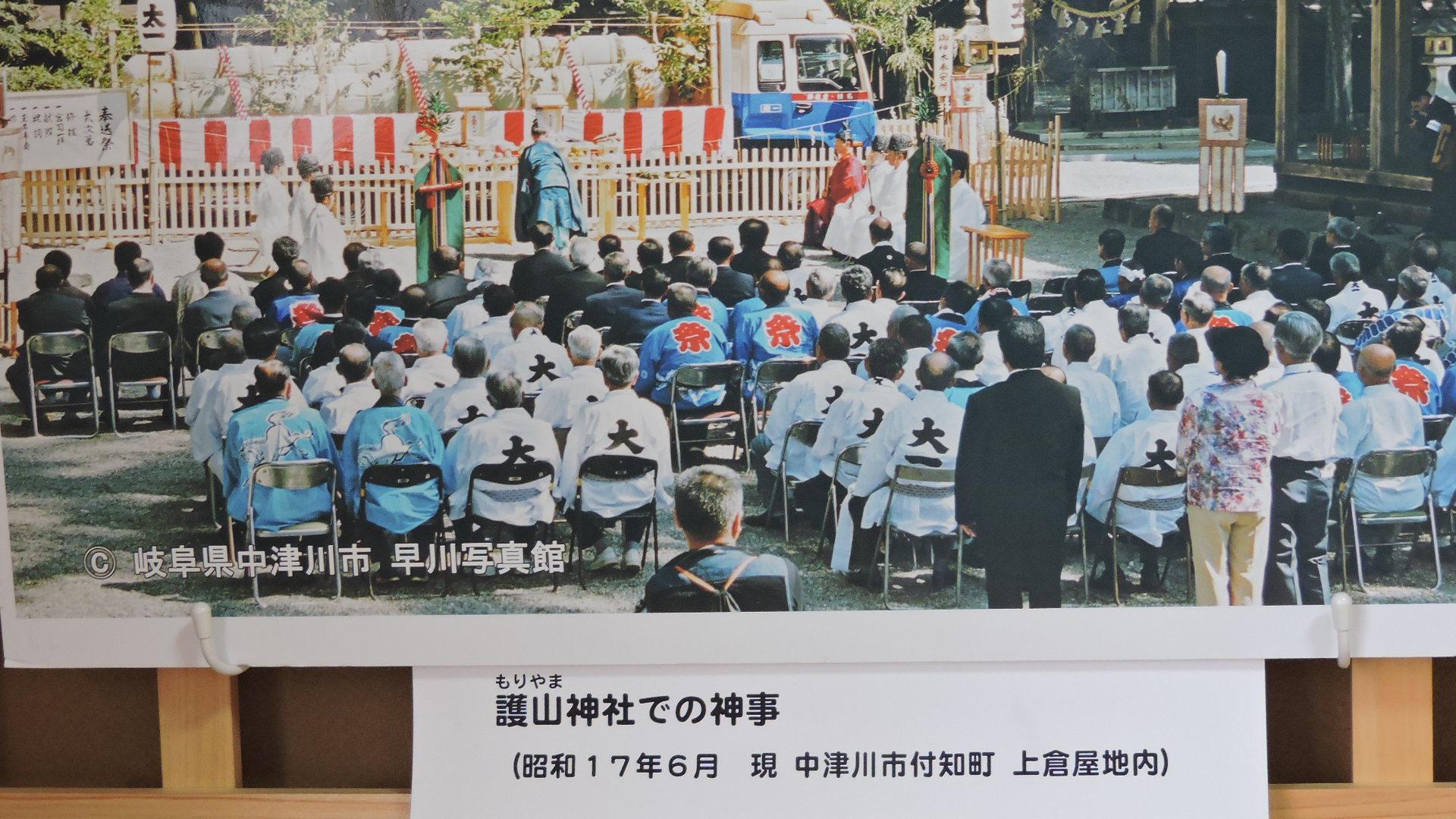 「道の駅花街道付知」和室休憩室に展示中!_e0020051_14554940.jpg