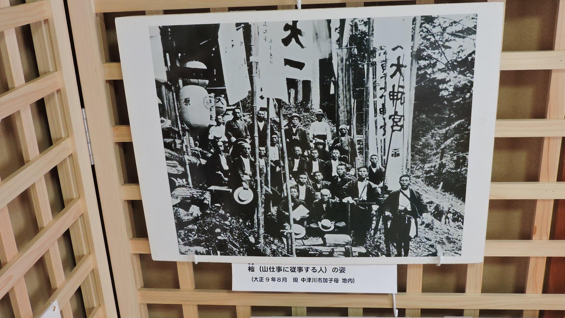 「道の駅花街道付知」和室休憩室に展示中!_e0020051_14580512.jpg