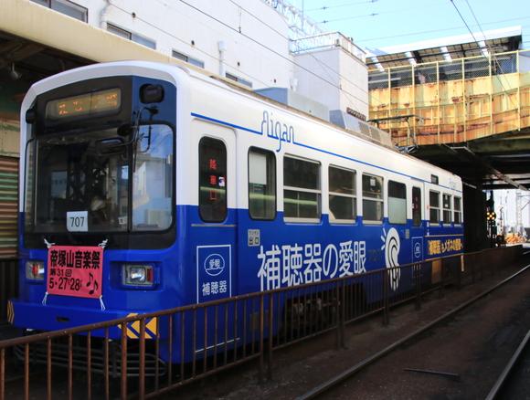 阪堺701形_d0202264_453673.jpg