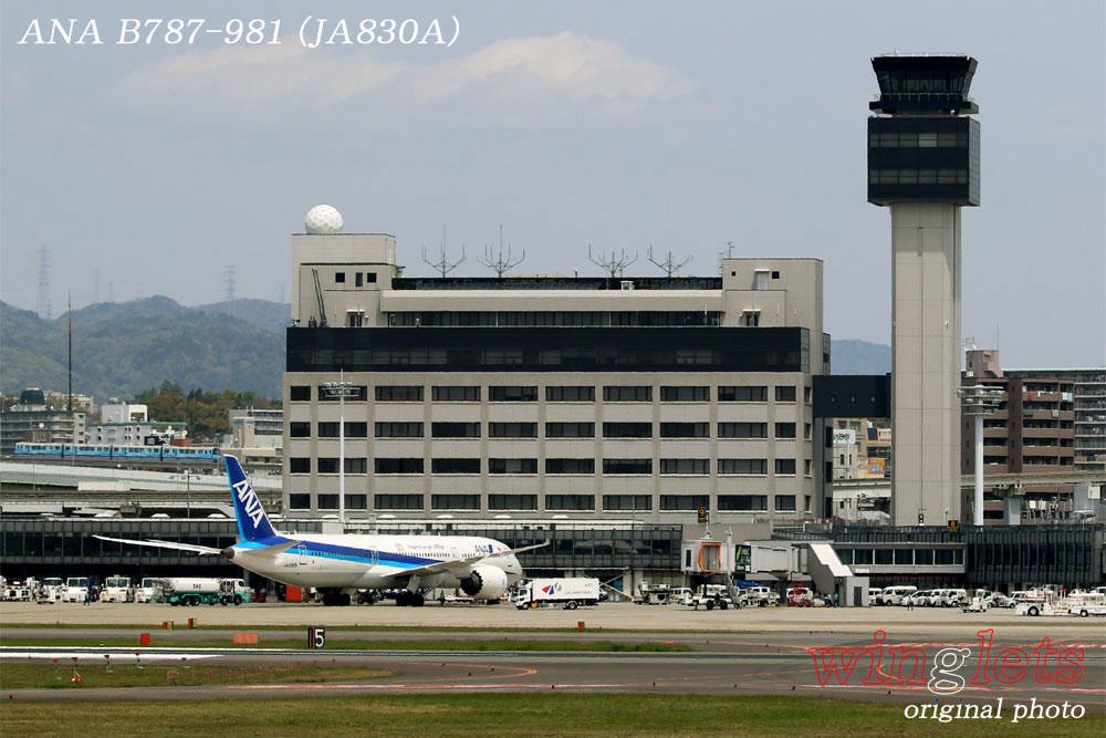 '17年 伊丹空港(RJOO)レポート ・・・ ANA/JA830A_f0352866_21552968.jpg