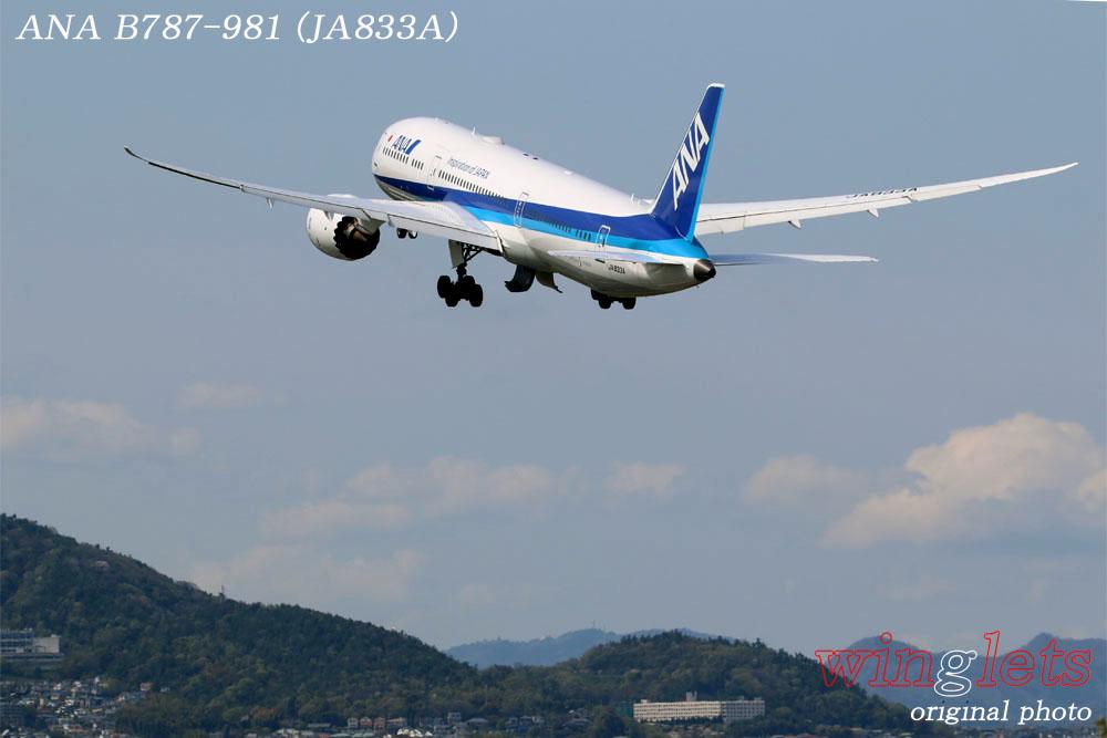 '17年 伊丹空港(RJOO)レポート ・・・ ANA/JA833A_f0352866_22253072.jpg