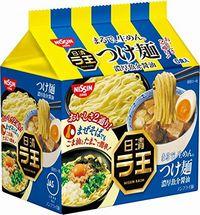 チーズハンバーグ弁 ✿ 初めて食べるつけ麺(๑¯﹃¯๑)♪_c0139375_10563881.jpg