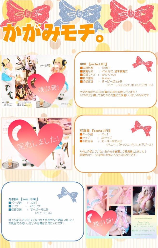 コミックシティ福岡43にサークル参加。_a0157480_16540916.jpg